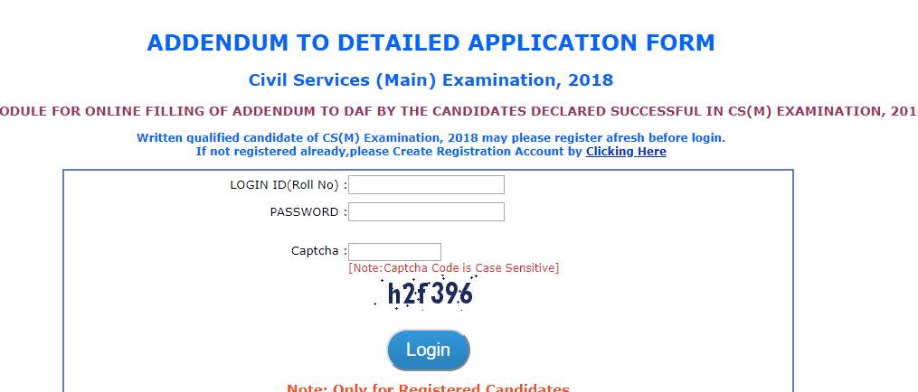 UPSC CSE and IFS 2018 DAF