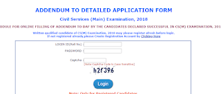 UPSC CSE and IFS 2018 - Addendum to DAF window Open Fill up Now