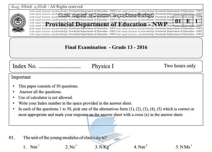 Physics   North-West Province - Term Exam Paper 2016   G C E  A/L