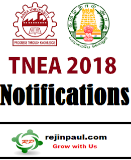 TNEA 2018 Application form fee | Last date to Apply Online