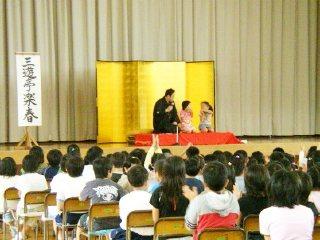 生徒が楽しく学べる三遊亭楽春の学校での落語会の風景です。