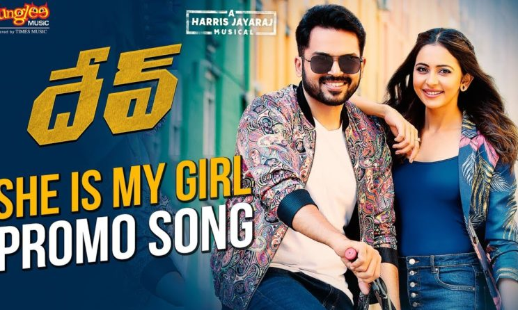💣 Dj movie free download in telugu | DJ  2019-05-06