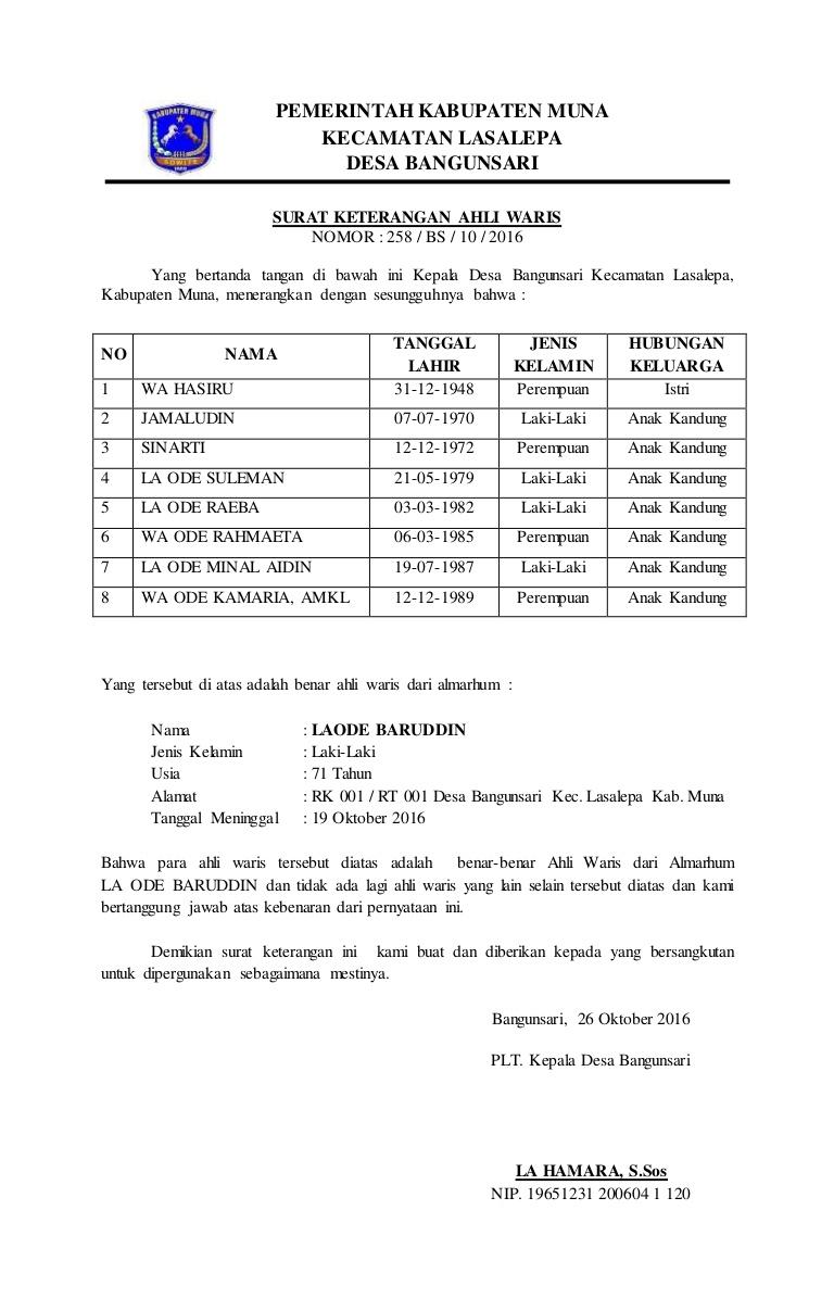 surat pernyataan ahli waris - wood scribd indo