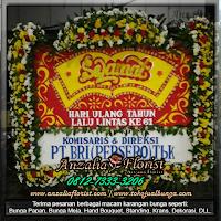 Toko Bunga di karawang,toko karangan bunga,toko rangkaian bunga di karawang