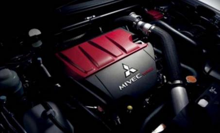 2017 Mitsubishi 3000GT Specs, Price