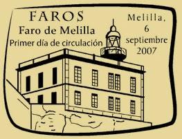 Matasellos PDC de Melilla de la Hoja Bloque de Faros 2007
