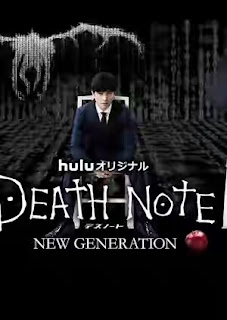 Death Note: New Generation (2016)