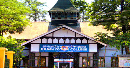 Masters in Tourism Management and MA in Assamese admission 2016 at Pragjyotish College, Guwahati | NEstudy.in