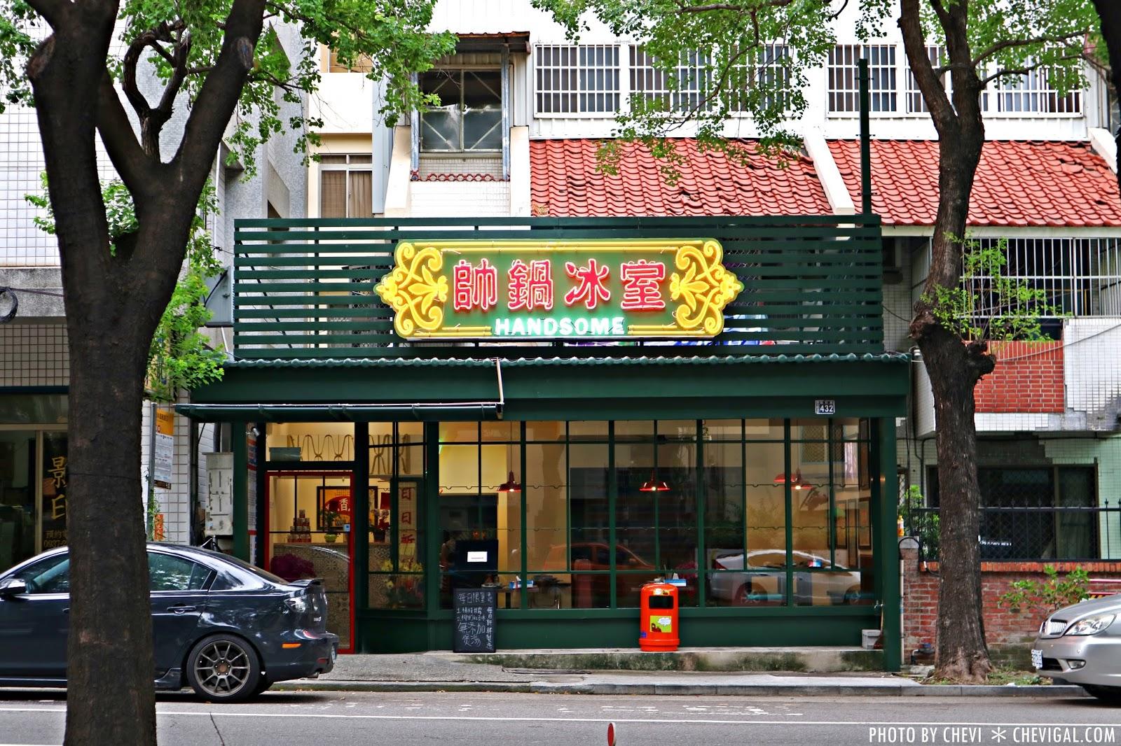 IMG 9122 - 台中西屯│帥鍋冰室*台中第一間香港冰室新開幕。道地港式餐點風味搬來台灣囉