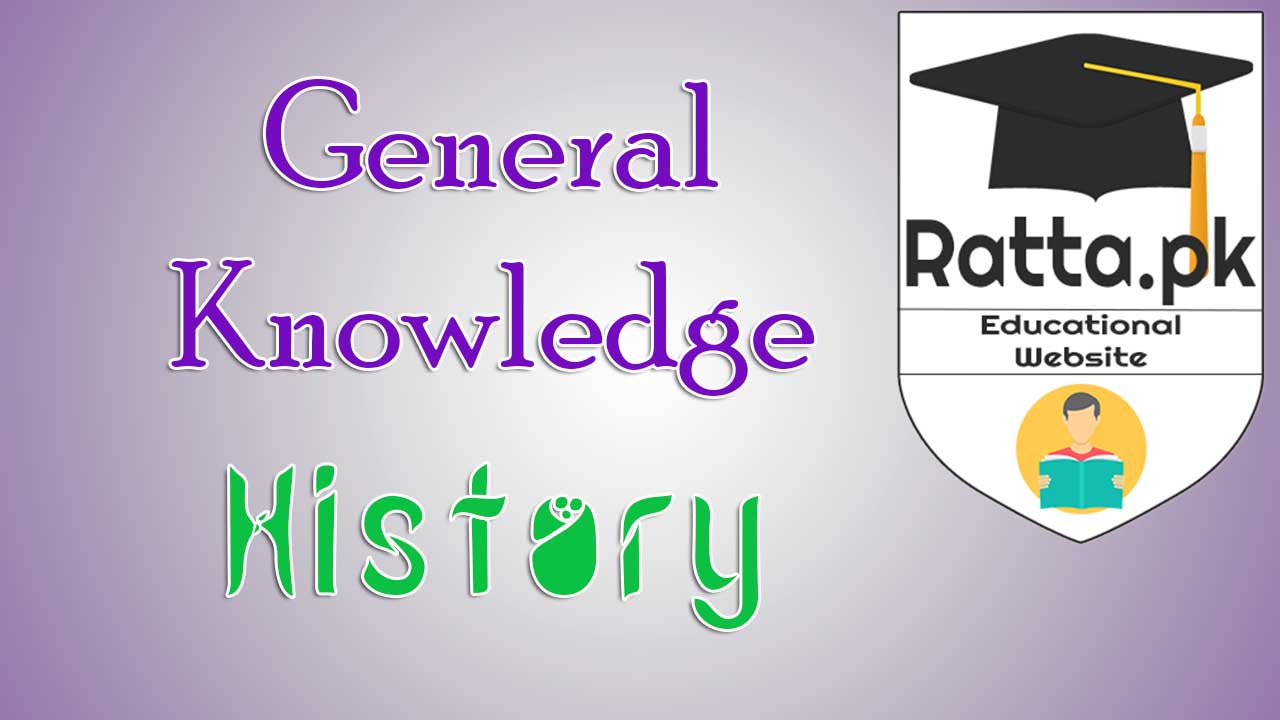 History's Famous Wars and their Date - History General Knowledge MCQs