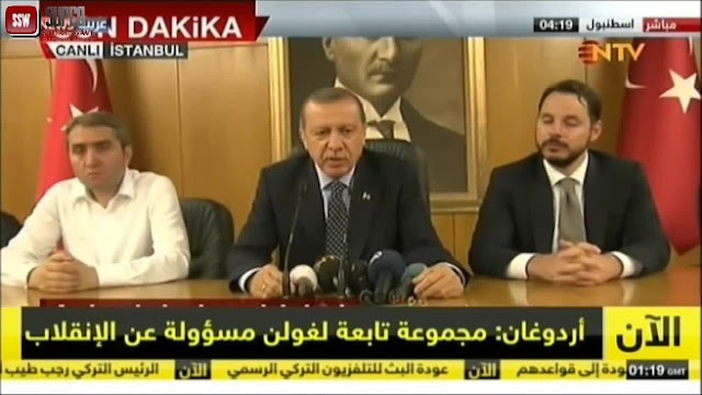 بالفيديو: المؤتمر الصحفي لأردوغان بعد فشل محاولة الإنقلاب العسكري