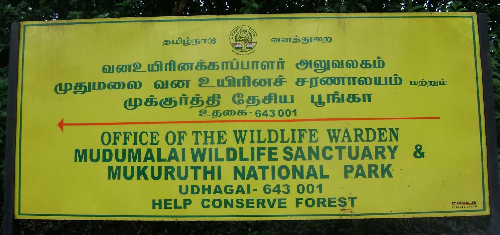 List of Major Dams /Reservoirs in Tamilnadu State