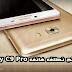 سامسونج تعلن عن هاتف Galaxy C9 Pro تعرف علي مواصفاته