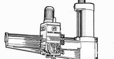 Mechanical Technology: Radial Drilling Machine