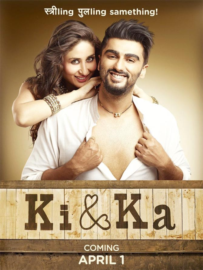 Ki and Ka (2016) Movie Poster
