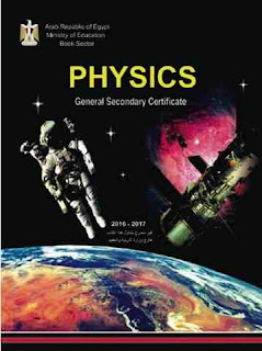 download-physics-english-book-third-secondary-grade