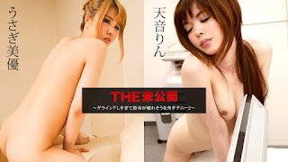 Carib 040319-889 Usagi Miyuu,Amane Rin The Undisclosed: Breaking Crotch Grinding In Corners 2