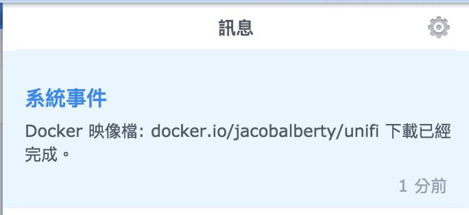 Synology Docker Macvlan