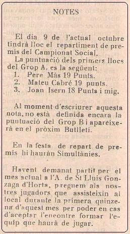 Boletín 123 del Casal Catòlic de Sant Andreu, octubre de 1932