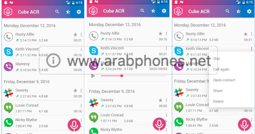 برنامج تسجيل مكالمات واتس اب فايبر وسكايب والتانجو على أندرويد - Cube ACR