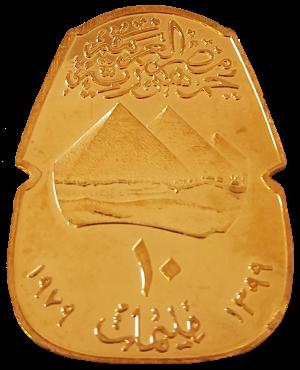 OMAN 5 10 25 50 BAISA 2010-2011 UNC COIN SET OF 4