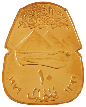 Egypt 10 Milliemes (1979) medallion/coin, reverse
