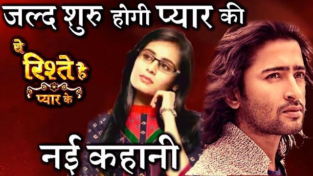 YRKKH Spin-Off Update: Mishti's hussle of love Singhania's trouble of marriage in Yeh Rishtey Hain Pyaar Ke