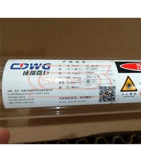 jual-laser-tube-80-watt-murah-malang-probolinggo