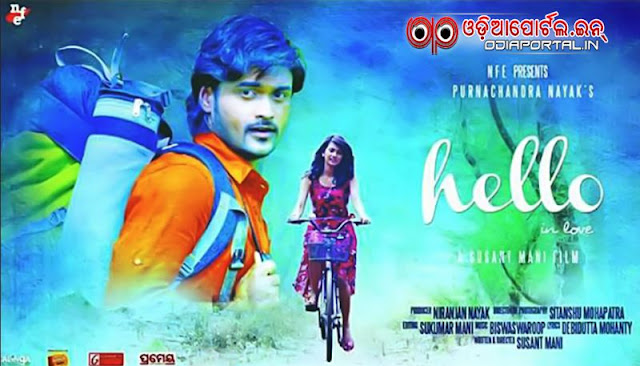 Ollywood: Upcoming Odia Romantic Film *Hello (In Love)* Cast, Crew, Wallpaper, Music Details