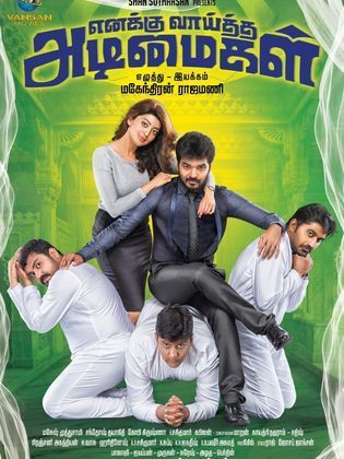 Enakku Vaaitha Adimaigal (2019) Hindi Dubbed 300MB HDRip 480p