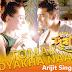 Tomar Dyakha Naai Lyrics - Bolo Dugga Maiki | Arijit Singh, Ankush
