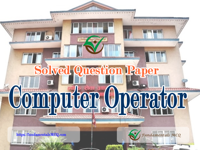 Computer Operator Solved Question Paper PSC Examination 2017