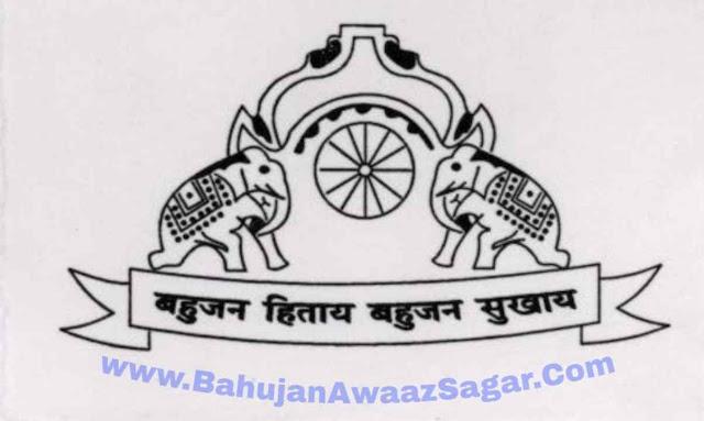 Bahujan Samaj
