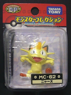 Meowth new pose Pokemon figure Takara Tomy Monster Collection MC series