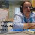 ΝΕΚΤΑΡΙΑ ΤΖΑΝΗ: Συνέντευξη της άνεργης εκπαιδευτικού που έστειλε γράμμα στον Τσίπρα.