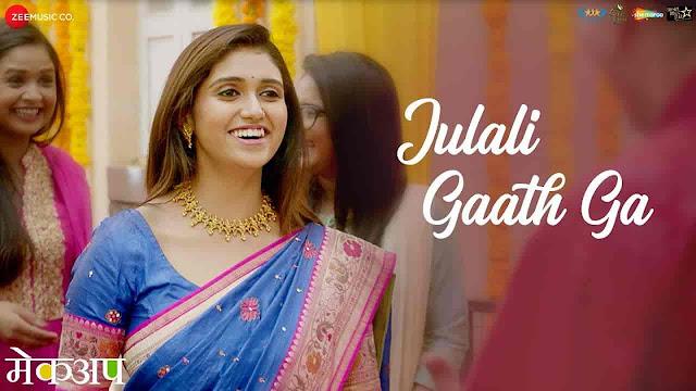 Julali Gaath Ga Lyrics - Makeup | Shalmali Kholgade