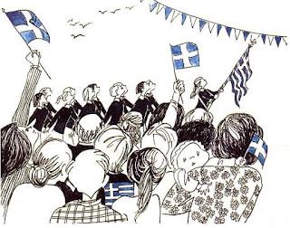 Άρχισαν να βγαίνουν οι νέοι σημαιοφόροι με το σύστημα ΣΥΡΙΖΑ...