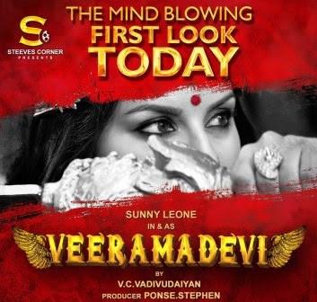 sunny-leone-unveils-veeramadevi-poster