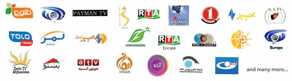 Jadoo Tv Channel List