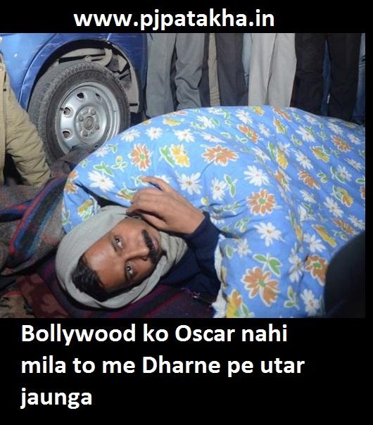 Oscar Jokes, memes and Tweets