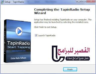 برنامج TapinRadio 2017