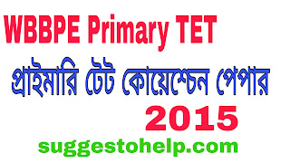Question pdf tet primary