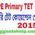 West Bengal Primary TET 2015 Question Paper Download ; TET 2015 Question Paper in PDF
