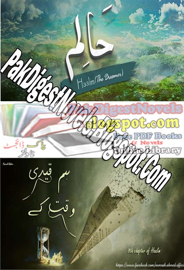 Haalim Episode 9 Novel By Nimra Ahmed Pdf Free Download