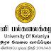 Vacancy In University Of Kelaniya