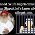 दोषी आसाराम (बापू) को आजीवन कारावास की सजा, चलिए जानते है  लगे आरोपों  के बारे में। Sentenced to life imprisonment for Asaram (Bapu), let's know about allegations.
