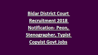 Bidar District Court Recruitment 2018 Notification- Peon, Stenographer, Typist Copyist Govt Jobs
