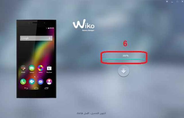 شرح ،طريقة، تفليش ،هواتف ،ويكو ،How، To، Flash، And، Update، ALL، Mobile، Wiko
