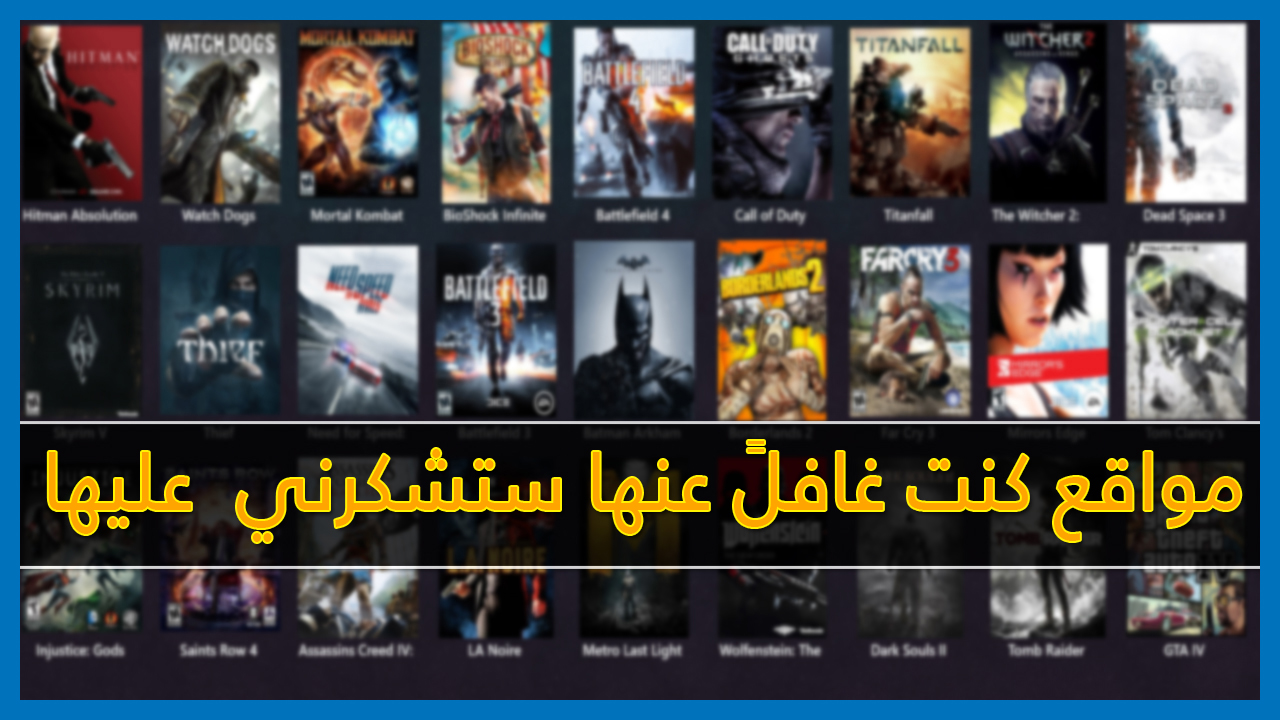 Top download sites pc games