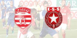 مشاهدة مباراة النجم الساحلي والإفريقي بث مباشر اليوم 01/04